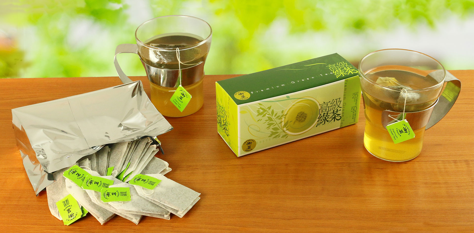 The Imperial Choice Healthy Green Tea