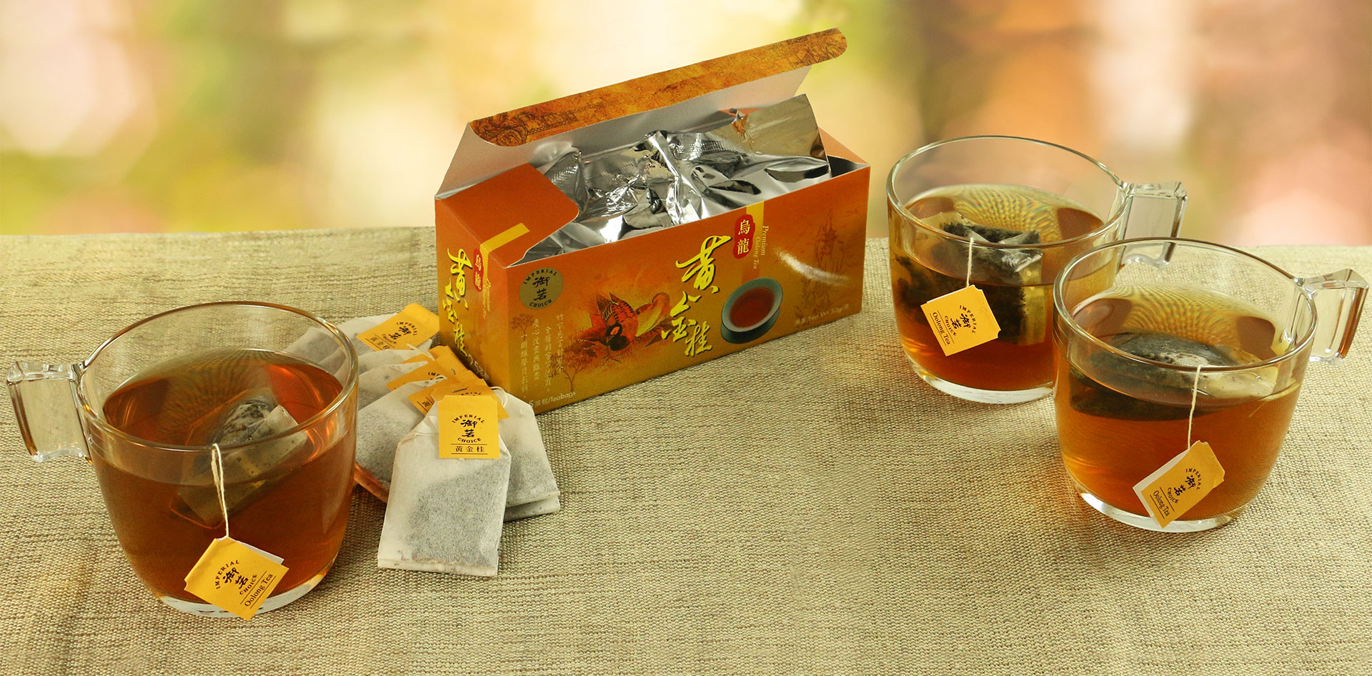 The Imperial Choice Slimming Oolong